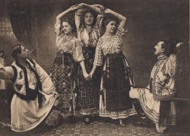 Vintage Romania