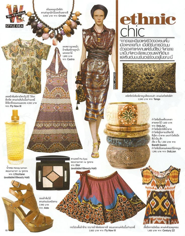 The Style File: Ethnic Chic