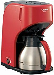 Christmas deals week ZOJIRUSHI coffee makers [Cup approximately 1-5 World Cup] EC-KS50-RA Red new year sale
