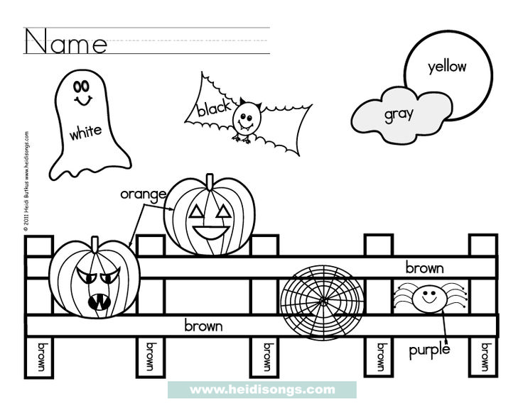 Heidisongs Resource: Spiders And Pumpkins And Bats.