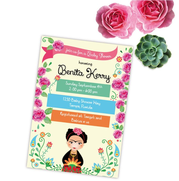 baby shower invitation printable personalized mexican baby shower