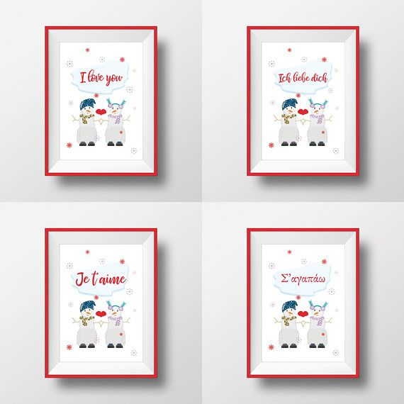 Four love prints I love you in 4 languages Home Decor 25% discount to all our listings in love category and to all our listings in fleurs du mal category, until Valentine's Day! Shop today! Spread love and passion this month ...and everyday! - Visit Kornela Shop   https://www.etsy.com/shop/Kornela