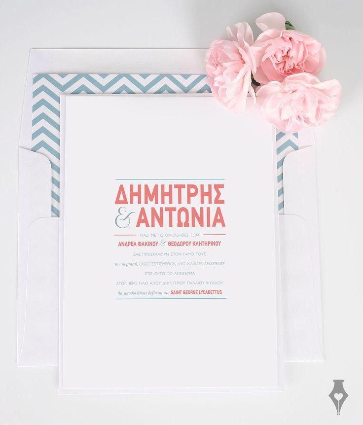 Μοντέρνο προσκλητήριο γάμου με clean cut μορφή κειμένου. #προσκλητήριο #γάμου #μοντέρνο #wedding #invitation #minimal #letter #white