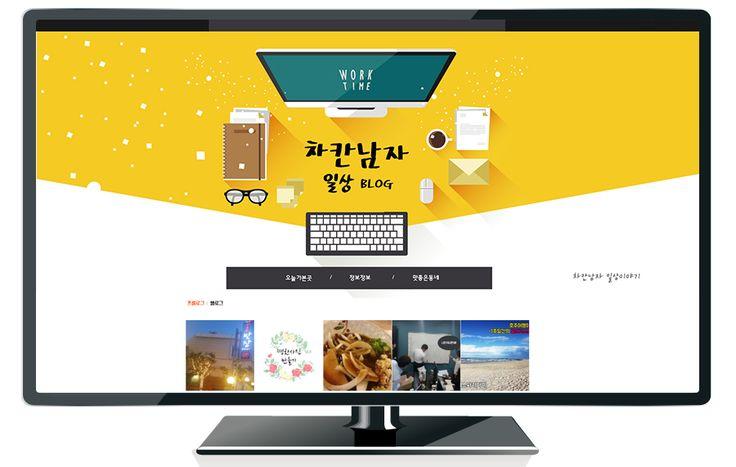 블로그 디자인 - Google Search