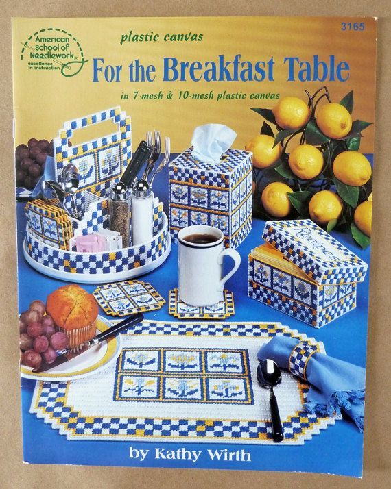 Plastic Canvas Patterns - Plastic Canvas For The Breakfast Table - Plastic Canvas Table Caddy - Plastic Canvas Tissue Box Cover - 1995