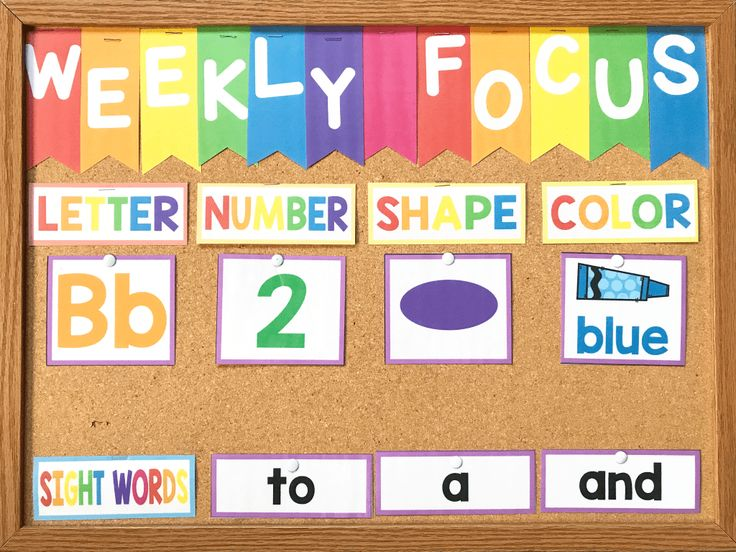 This is my preschool focus wall!  This  preschool bulletin board shows our letter, number, shape, color, and sight words of the week.  You can use this board during your preschool circle time and you won't believe the results!  Click here to read more about how this weekly focus wall has helped my preschoolers or download the headers and printables for yourself!