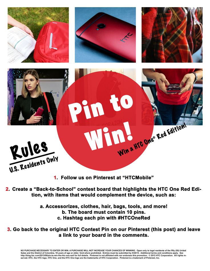 Enter for a chance to win your very own HTC One Red! #HTCOneRed