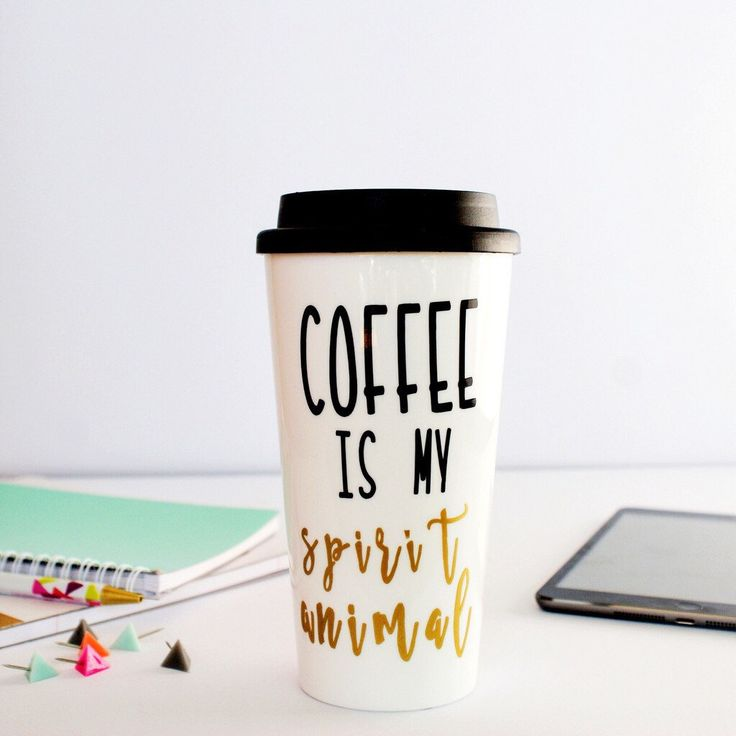 travel coffee mug/Coffee is my Spirit Animal travel mug/coffee travel mug/coffee mug/to go coffee mug/coffee tumbler/plastic coffee cup by page261 on Etsy https://www.etsy.com/listing/227695836/travel-coffee-mugcoffee-is-my-spirit