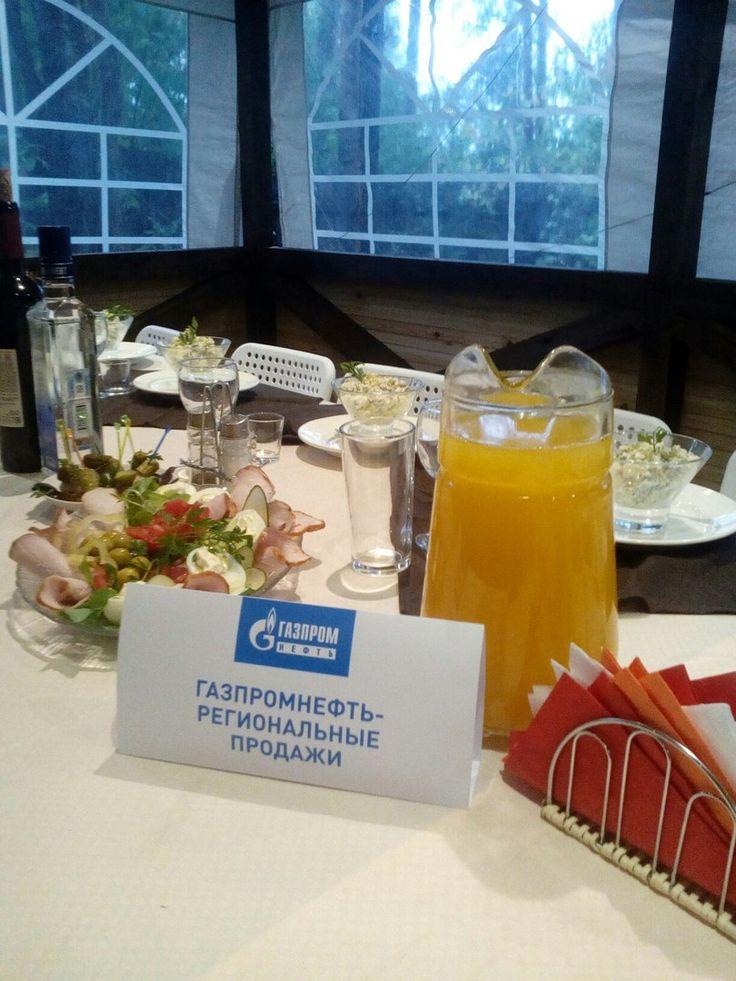 Список любимых клиентов Фурше Кейтеринг пополнился! Вчера мы обслуживали одну из крупнейших компаний России! Газпром отметил красивую сервировку, очень вкусные блюда и наше гостеприимство. Заказы кейтеринг обслуживания принимаем, ещё есть даты на школьные выпускные2017 и новогодние праздники! Тел. 8-9126908594 владелец Денисова Ольга #catering, #кейтеринг, #кейтерингекатеринбург, #кейтерингекб, #заказатьфуршет, #заказатькофебрейк, #фуршетекатеринбург, #заказатькорпоратив, #заказатьеду…