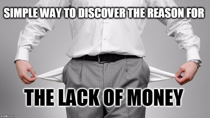 Lack of #money? Here's simple way to discover the reason for that. Full blog post is here: http://brandonline.michaelkidzinski.ws/simple-way-to-discover-the-reason-for-the-lack-of-money/