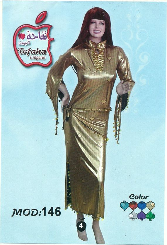 Cleopatre-Costumes adultes - atelier-mascaradecom