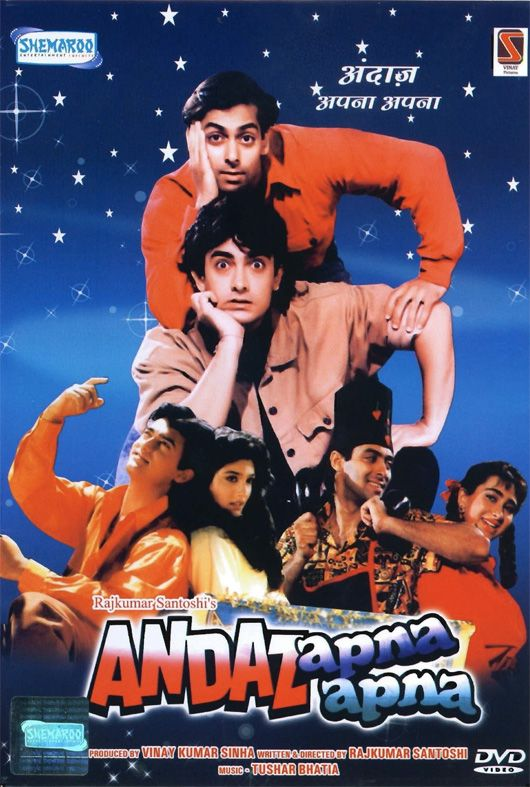 Andaaz Apna Apna 20th Anniversary Drinking Game