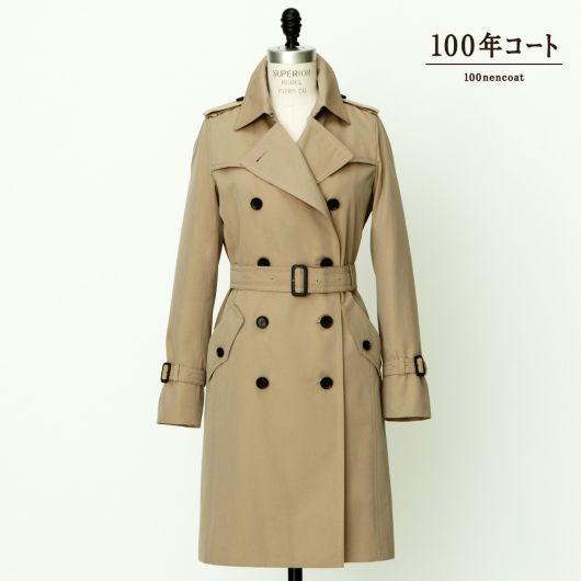 SANYO WOMENS サンヨー ウィメンズ|コート|<100年コート>トレンチコート|『100年コート』は、三陽商会のタグライン「TIMELESS…