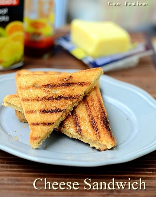 How to make grilled chese sandwich recipe for kids perfectly in Indian style