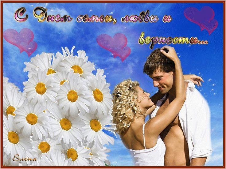 Изображение для плейкаста  www.netvozrasta.ru