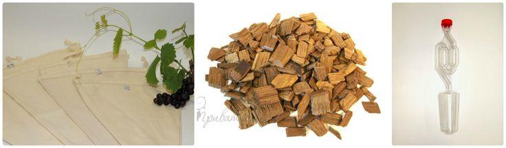 Материалы для виноделия  Виноделие, в том числе домашнее, дело увлекательное, интересное, но не простое. http://privatnamarka.com/category/domashnee-vinodelije/oborudovanie-dlja-vinodelija/ Виноделу, и профессионалу и начинающему, не обойтись без материалов для виноделия и специальных инструментов – емкостей для брожения и хранения вина, гидрозатворов, дрожжей. http://privatnamarka.com/category/domashnee-vinodelije/oborudovanie-dlja-vinodelija/materialy-dlja-vinodelija/