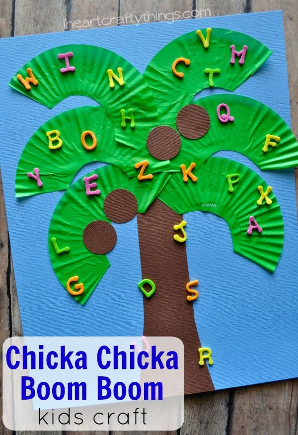 Chicka Chicka Boom Boom Kids Craft | I Heart Crafty Things