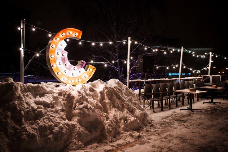photozone, decor, Ciklum Kharkiv rocks at Winter Party, оформление мероприятий, корпоратив, фотозона