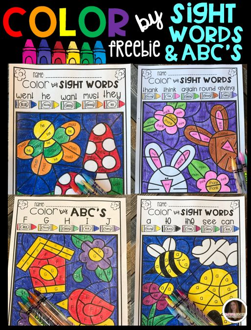 Spring Color by sight words and ABC's is a sample of several Color by Skills Printables. These activities are a fun and engaging way to practice sight words, word families and alphabet letters with your preschool, kindergarten or first grade students. Students will work on sight word identification, fine motor skills and spelling or letter matching, identification and coloring/fine motor skills.