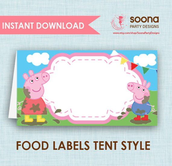 Peppa Pig Food Labels - INSTANT DOWNLOAD - Printable Food cards Tent