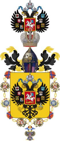 House of Romanov - Coat of Arms of the Tzar