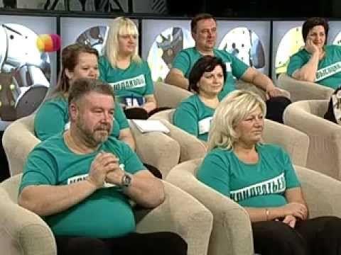 29.С.Р. Обвисшая кожа, Полезная зелень - YouTube