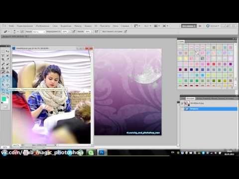 Как вырезать фото сердечком — Яндекс.Видео