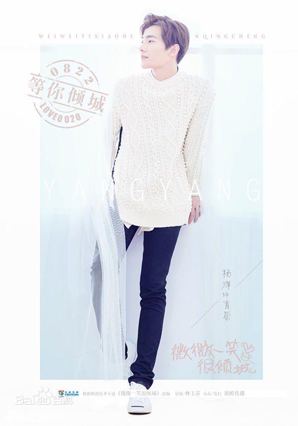 (16) #yangyang - Keresés a Twitteren