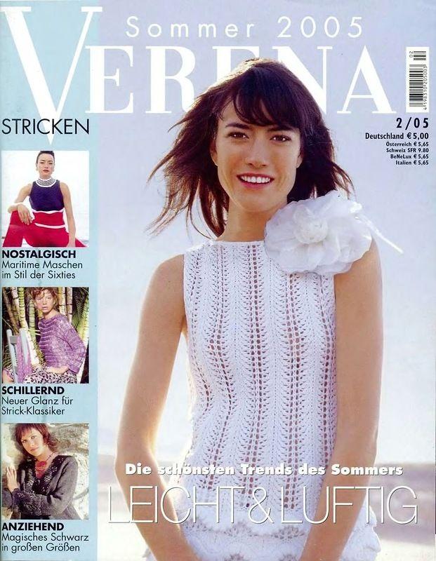 Verena № 2 2005. Sommer