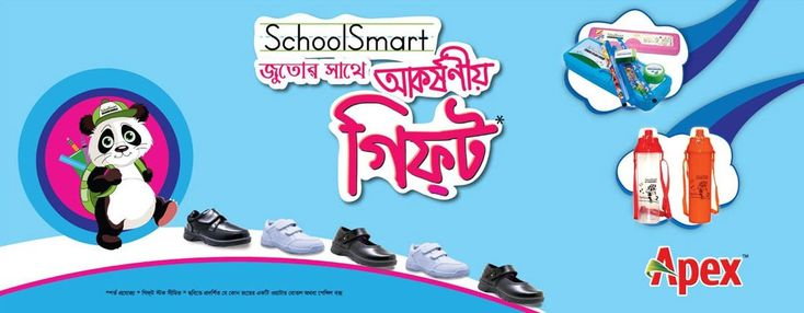 Apex Footwear Press Ad - Ads of Bangladesh