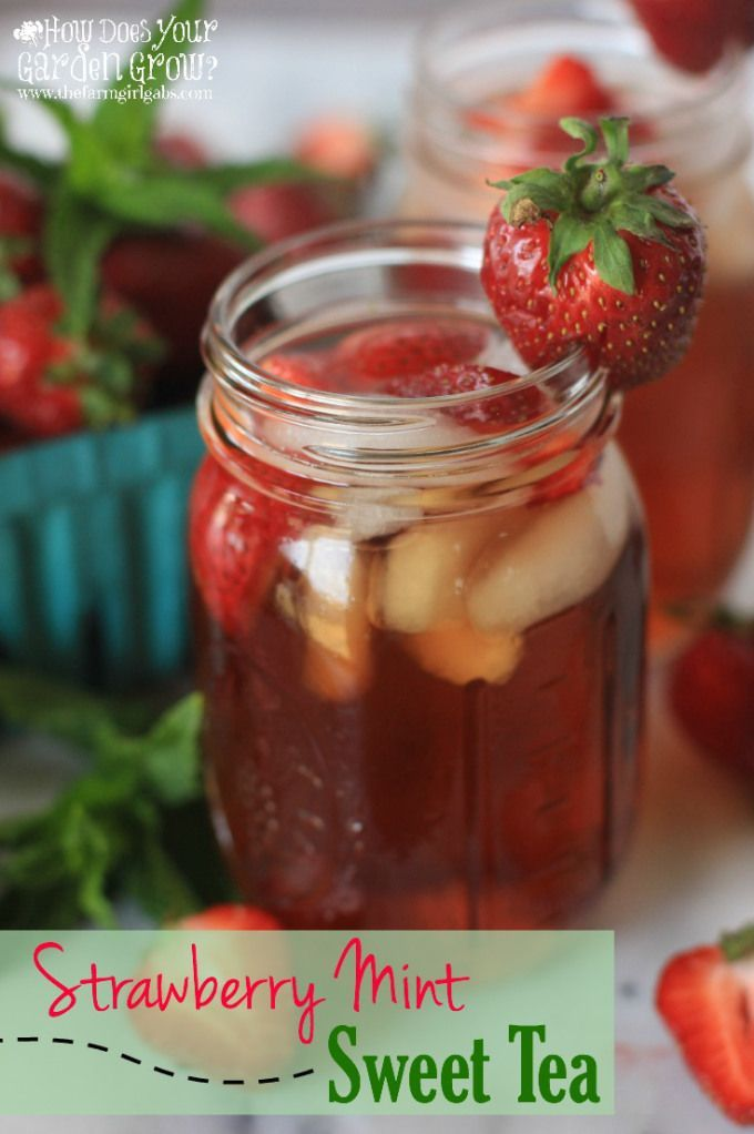 [Ad] Do you love Iced Tea as much as I do? You have to try this refreshing Strawberry Mint Sweet Tea recipe made with Bigelow American Breakfast Tea. It is the perfect cool-down drink recipe for a hot summer's day. #MeAndMyTea