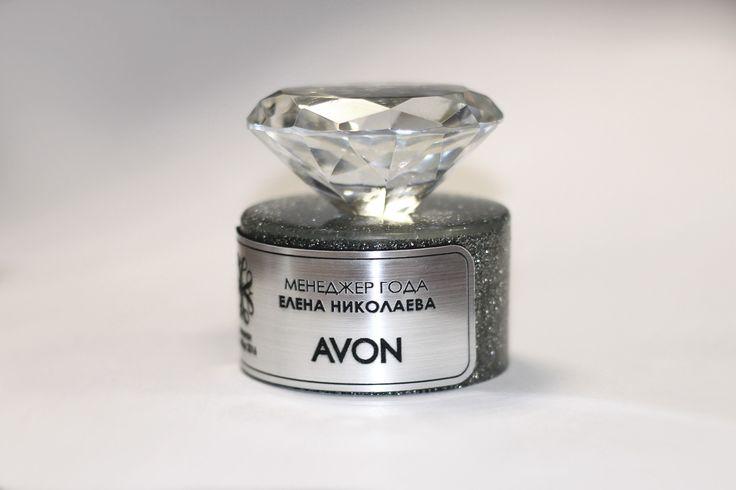 #награда #кубок #приз #серебряный #бриллиант #brilliant #award #trofy #silver