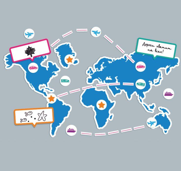 Магнитная карта мира | Каталог товаров по сниженной цене.
