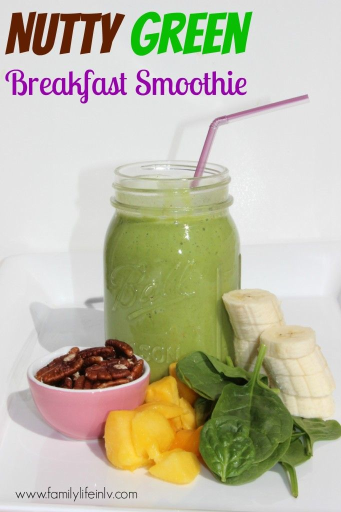 Go Green! Nutty Green Breakfast #Smoothie Recipe + #FFMarchMiles Update | Our Knight Life #FitFluential