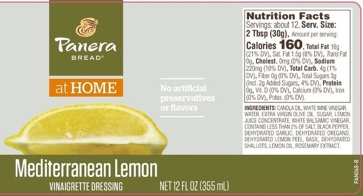 The updated Nutrition Facts label provides the serving size and calories in bold to emphasize this information for consumers, as seen on Panera Bread Mediterranean Lemon Vinaigrette Dressing. Image courtesy of Label Insight.
