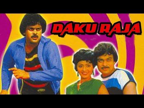 Watch Daku Raja - Chiranjeevi, Silk Smitha - Full Length Action Hindi Movie watch on  https://www.free123movies.net/watch-daku-raja-chiranjeevi-silk-smitha-full-length-action-hindi-movie/