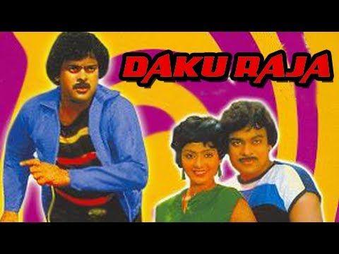 Watch Daku Raja - Chiranjeevi, Silk Smitha - Full Length Action Hindi Movie watch on  https://www.free123movies.net/watch-daku-raja-chiranjeevi-silk-smitha-full-length-action-hindi-movie/