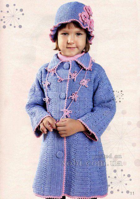 пальто шапочка и шарфик для девочки