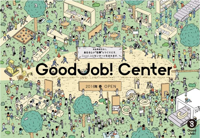 Good Job ! Center