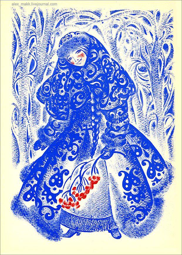 Художник Е.Качелаева, 1983 г