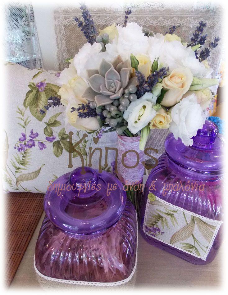 νυφικό μπουκέτο  λεβαντα , γκρι παχυφυτο , λυσιανθο , σομων τριανταφυλλο -ανθοπωλείο κήπος