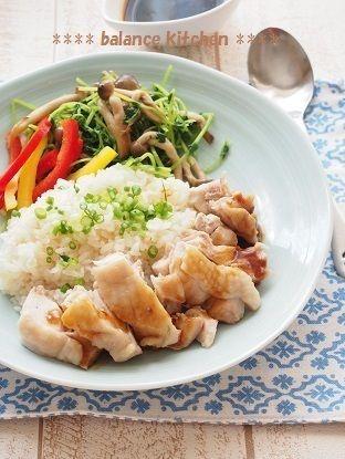炊飯器にお任せ!野菜嫌いっ子に。ベジブロスでシンガポールチキン ...