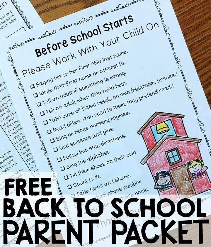 Free Back to School Packet for parents of kindergarteners from Simply Kinder