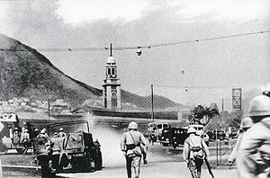 Japanese troops in Tsim Sha Tsui during the Battle of Hong Kong. The Battle of Hong Kong (8–25 December 1941), also known as the Fall of Hong Kong, was one of the first battles of the Pacific campaign of World War II. On the same morning as the attack on the U.S. naval base at Pearl Harbor, forces of the Empire of Japan attacked British Hong Kong. The attack was in violation of international law as Japan had not declared war against the British Empire.