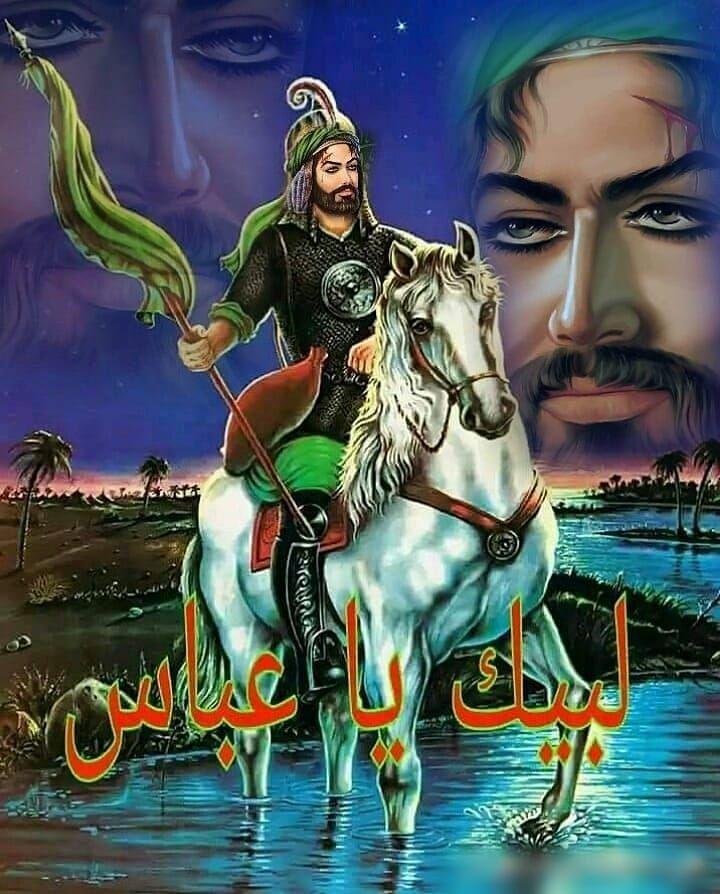 یاابوفاضل العباس علیه السلام Islamic Paintings Islamic Wallpaper Battle Of Karbala