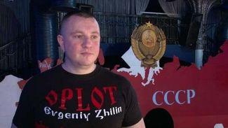 ??? В Подмосковье пристрелили главаря харьковских боевиков