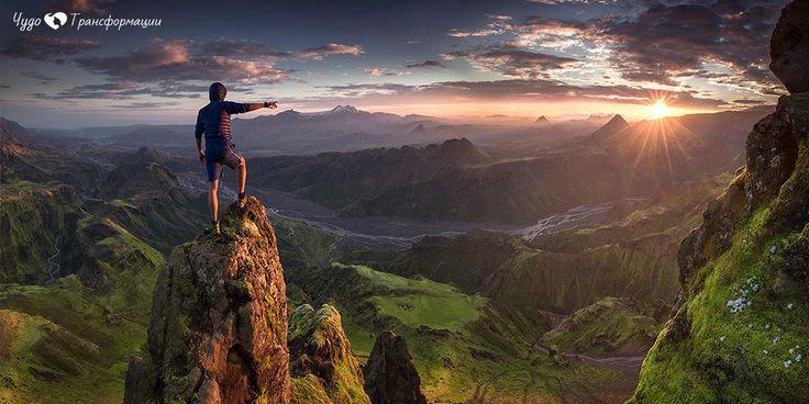 🌟 Что делать, если вы пока не определили свои цели? 🌟   В том случае, если вы на данный момент не знаете, чего хотите и в каком направлении двигаться – просто начните делать хоть что-то. Возьмитесь за одно дело, почувствуйте себя в этом, определите – подходит или нет.   Если не ваше – переходите к следующему. Важно действовать, ведь именно с помощью действий у вас получится найти именно свое.   При этом параллельно расширяйте зону комфорта: впускайте новую информацию, посещайте различные…