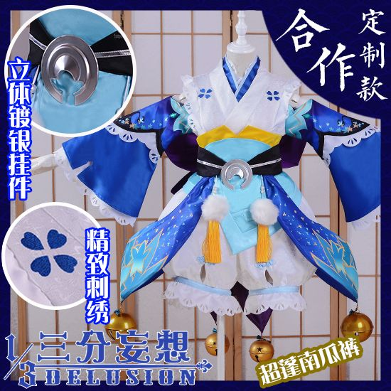Three-point delusion collection Onmyouji R card firefly grass skin Danfeng autumn clothing wig COS-Taobao