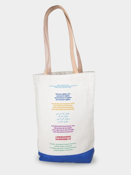 Statement Bag from the Hillary Clinton campaign.  This bag is awesome! It's large and different than all the rest! Support women's rights with us! Share and repost and get your own!
