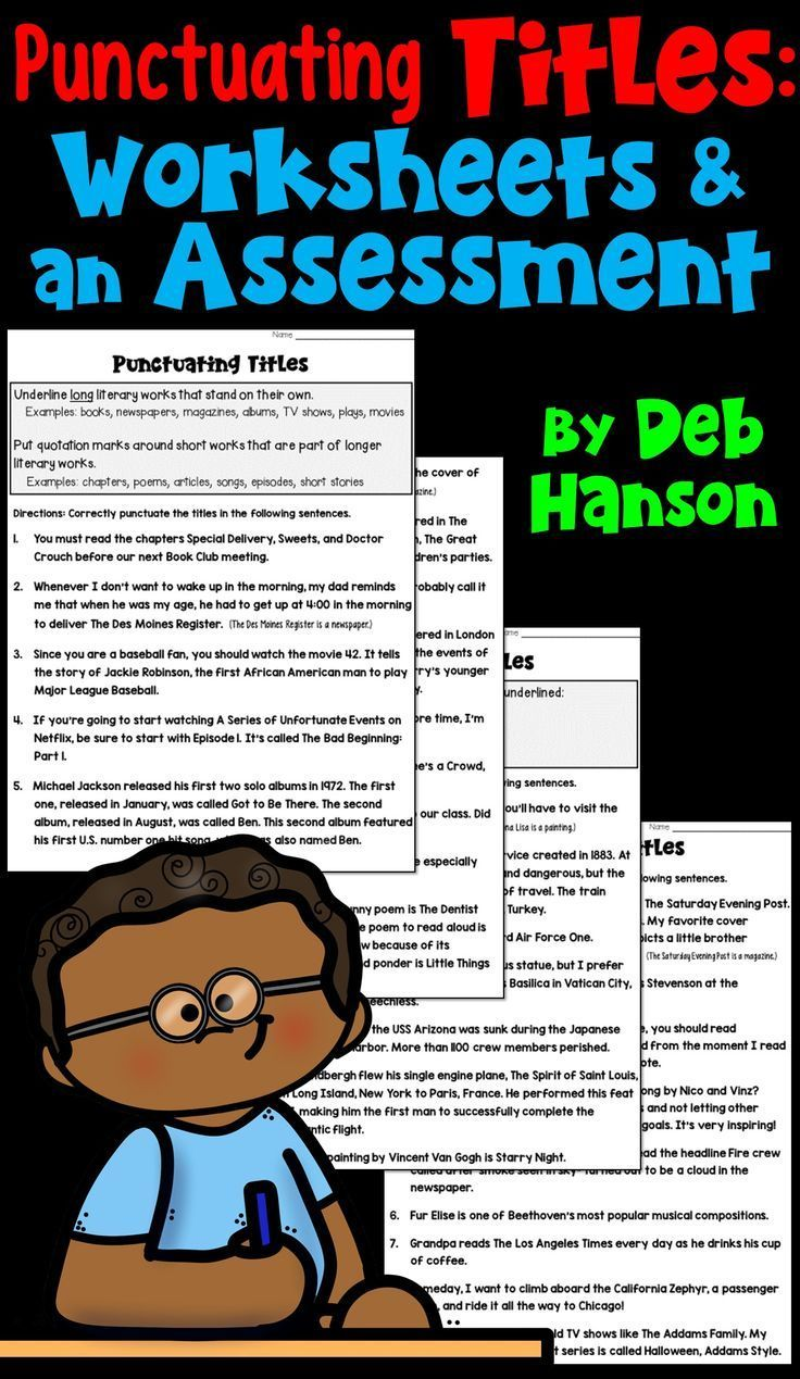Punctuating Titles Worksheets   PDF and Digital   Distance Learning    Quotation marks [ 1269 x 736 Pixel ]
